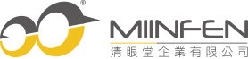清眼堂企業有限公司 Miinfen Industrial Inc.