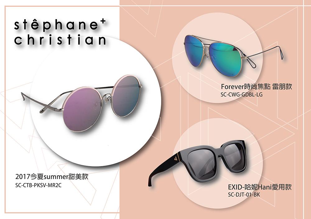 stephane+christian-01
