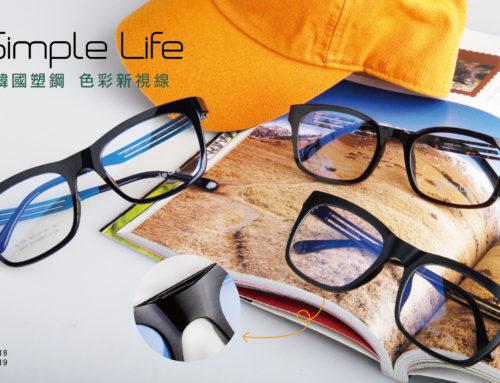 【SIMPLE LIFE簡單生活】韓國塑鋼 色彩.不設線