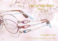 YO-016-01