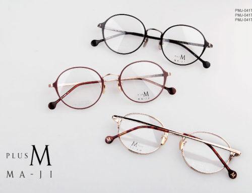 【PLUS M MA-JI 日本設計師品牌】 現代與復古交融的典雅美學