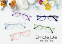 SLK-20200414-01