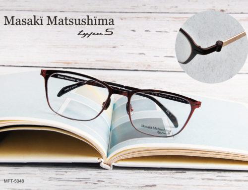 【Masaki Matsushima】type S系列-2021鈦極再進化