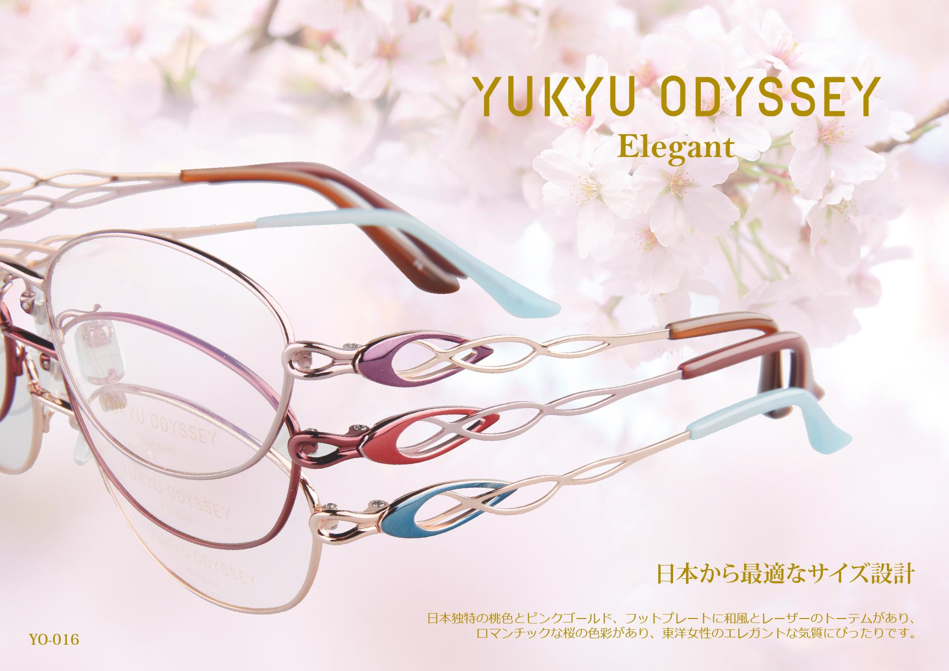 YUKYU ODYSSEY