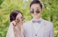 婚禮 墨鏡