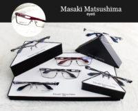 Masaki Matsushima eyes