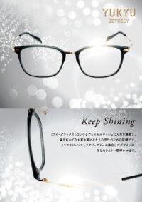 YO-眼鏡款-20200608-01