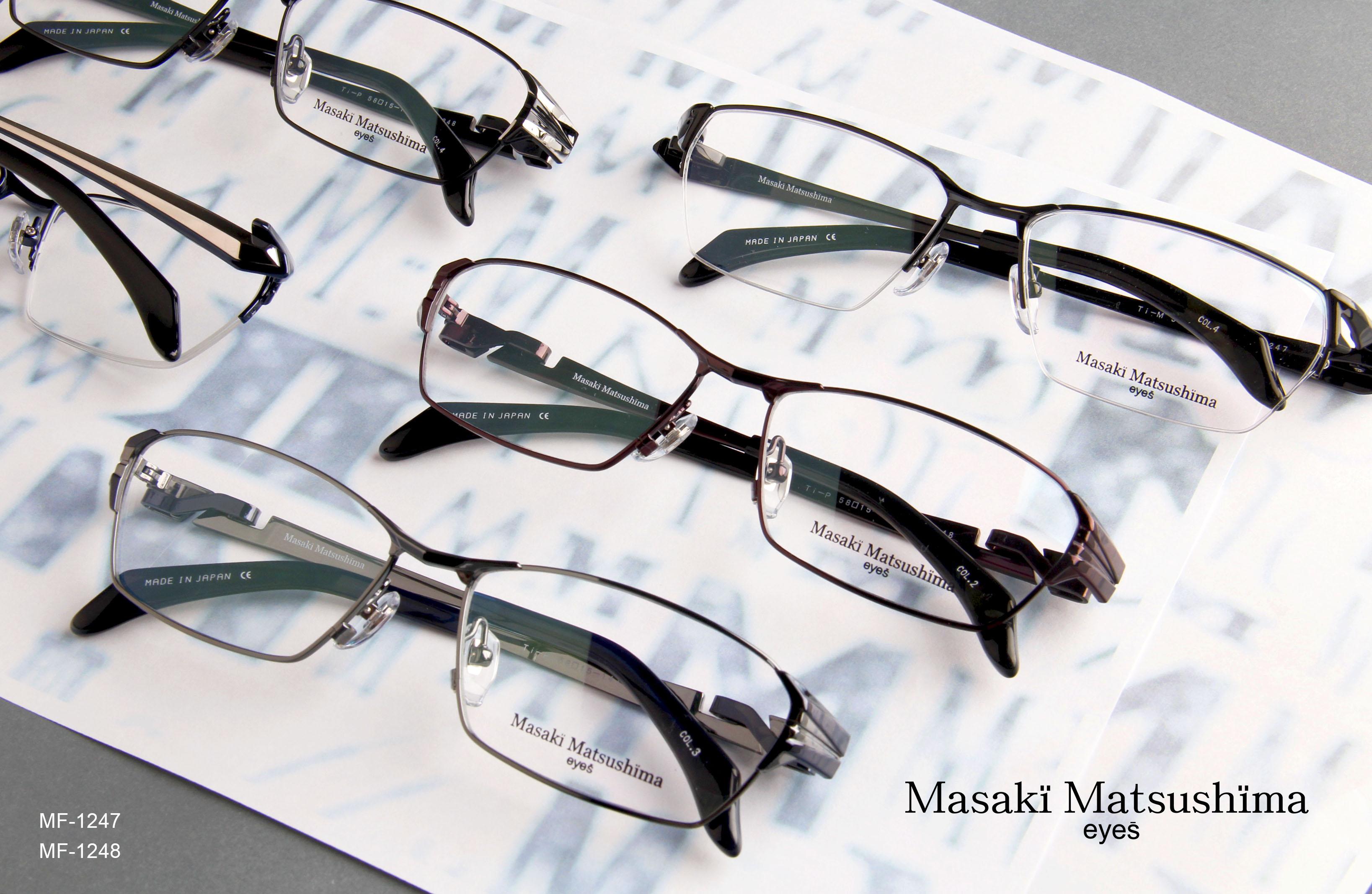 【Masaki Matsushima 日本設計師品牌】經典原創 鑄件創新 2021 新款發表